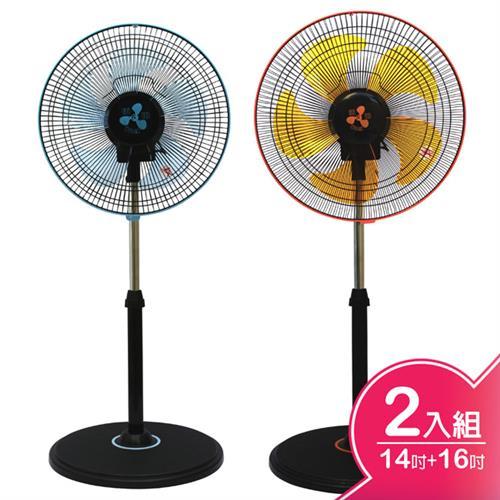 伍田【14吋】+【16吋】超廣角循環涼風扇 WT-1411+WT-1611