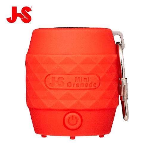 JS淇譽 JY1005 小手雷藍牙NFC喇叭 紅