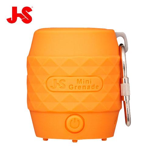 JS淇譽 JY1005 小手雷藍牙NFC喇叭 橘