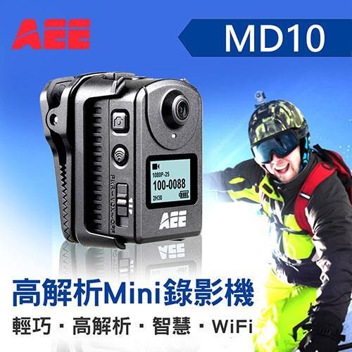 AEE MD10高解析Mini錄影機(標準版)