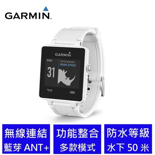 【限時搶購】GARMIN vivoactive GPS智慧運動手錶 白