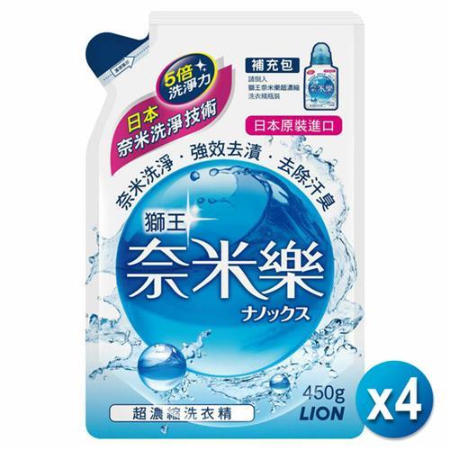LION 獅王 奈米樂超濃縮洗衣精 補充包 450gX4包