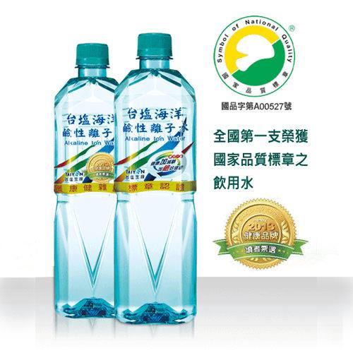 台鹽 海洋鹼性離子水 1500mlx12瓶/箱