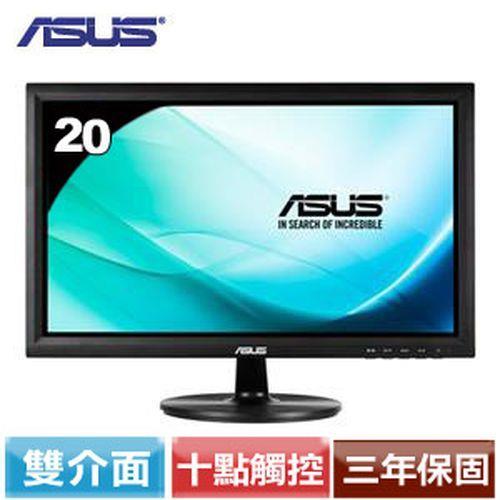 R2【福利品】ASUS 20型觸控顯示器 VT207N