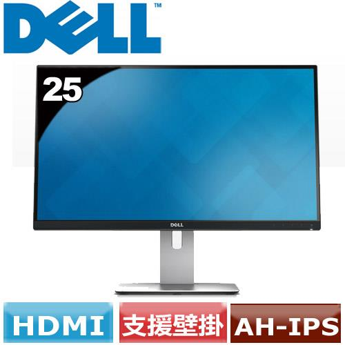 R1【福利品】DELL  25型AH-IPS寬螢幕 U2515H