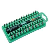 Pro'sKit 專業改裝起子組(58件組)SD-9828