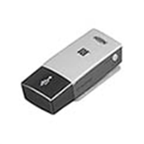 多功能藍牙音控盒SP-HM-BT002-W