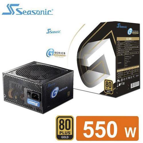 Seasonic海韻 G-SERIES 550W 金牌認證 電源供應器