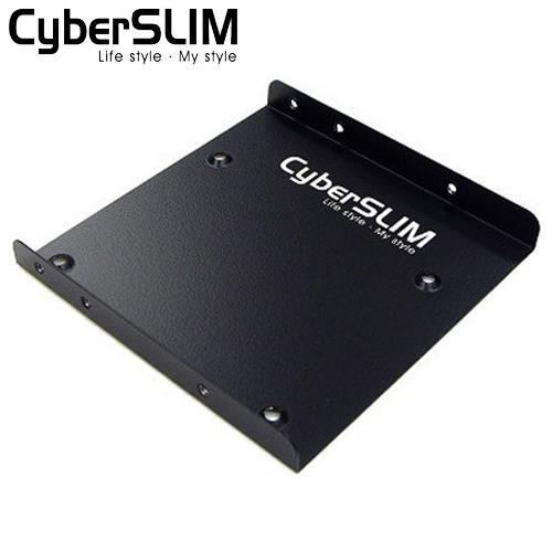 CyberSLIM 2.5吋 HDD & SSD 支架