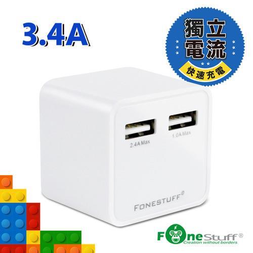 FONESTUFF FW001 3.4A雙USB充電器-白色