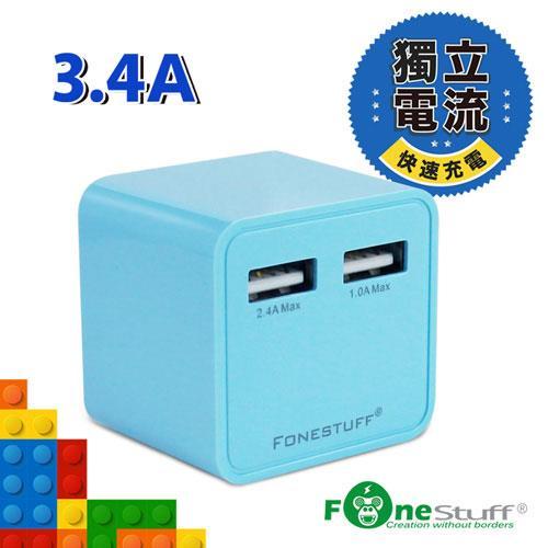 FONESTUFF FW001 3.4A雙USB充電器-藍色