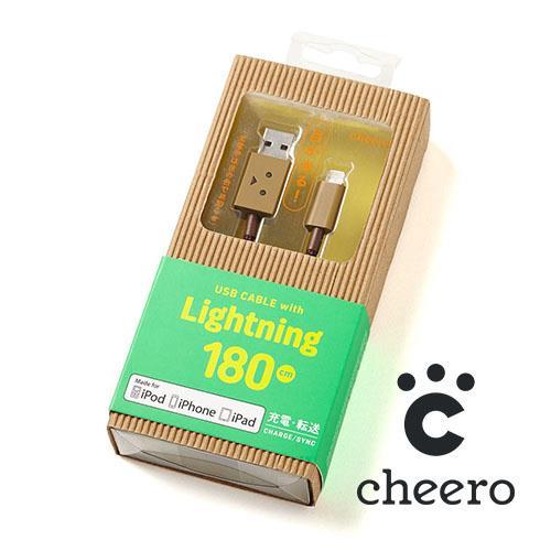 日本cheero阿愣 Lightning 充電傳輸線(180公分) 蘋果原廠MFi認證