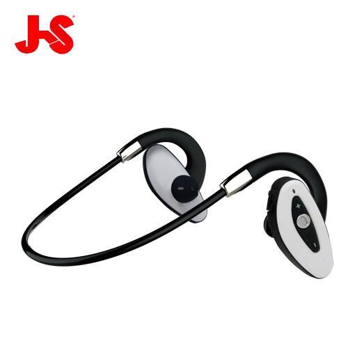 JS HMH036 運動型防水 藍牙無線 耳機麥克風 白