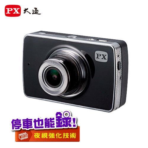 A60(鋼鐵超人)停車也能錄 行車記錄器 大通+16G記憶卡