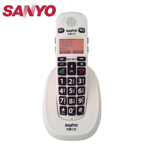 SANYO 三洋 銀髮族貼心設計數位電話 DCT-9811 白