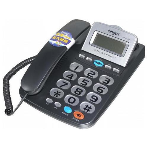 Kingtel 西陵 超大鈴聲來電顯示有線電話 KT-8198 灰