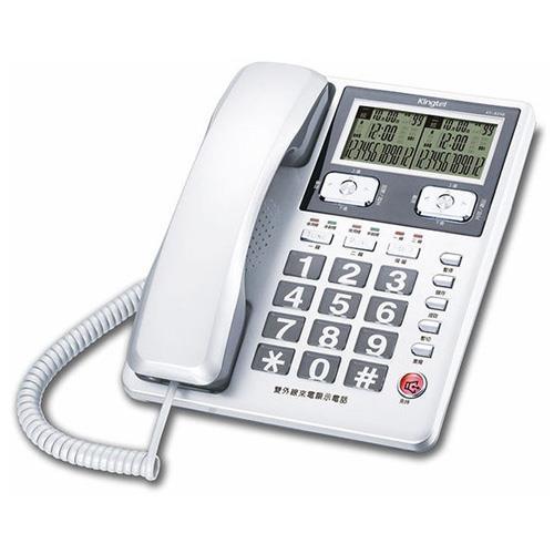 Kingtel 西陵 雙外線來電顯示有線電話機 KT-8298 銀