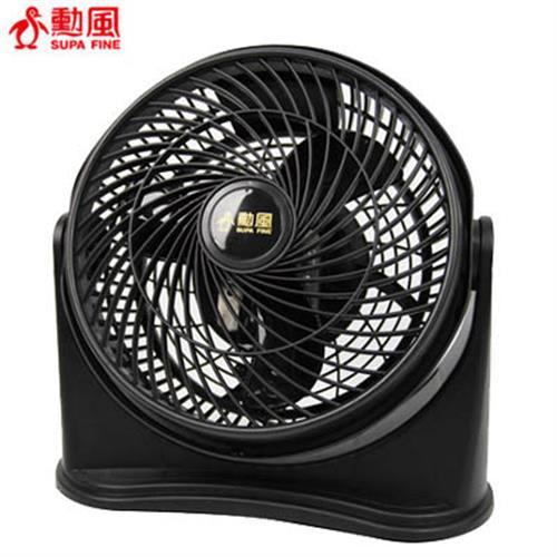 勳風【9吋】集風式空氣循環扇 HF-7628【75折出清↘只要$449元】
