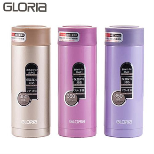 GLORIA日本SUS#316不鏽鋼真空保溫瓶_350ml GBM-35A