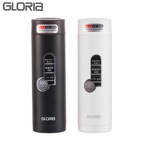 GLORIA日本SUS#316不鏽鋼真空_450ml保溫瓶(濾網型)GBM-45B
