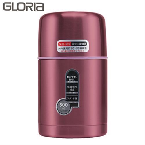 GLORIA日本SUS#316不鏽鋼悶燒食物罐_500ml GBM-50D