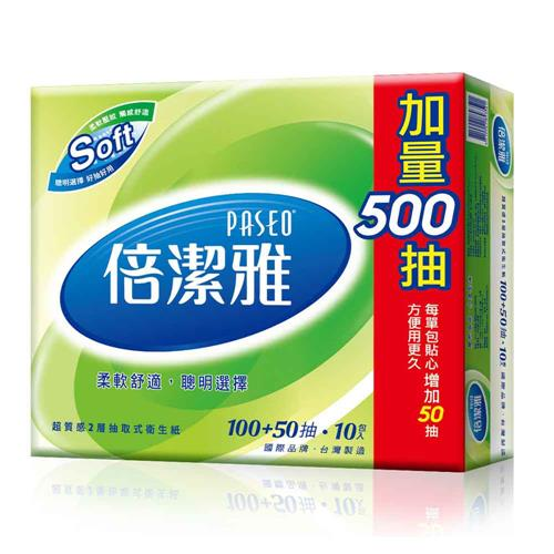 【量販組】倍潔雅 超質感抽取式衛生紙 150抽x80包/箱