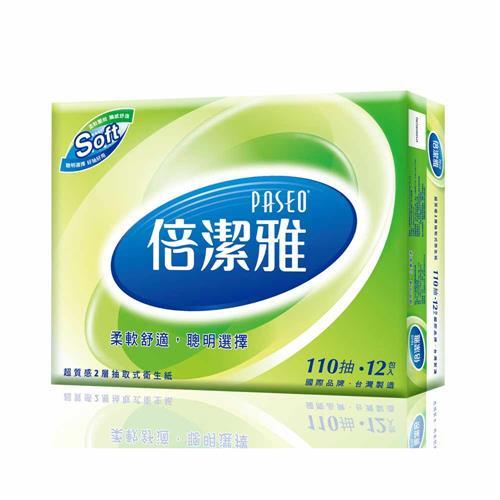 【量販組】倍潔雅 超質感抽取式衛生紙 110抽x96包/箱