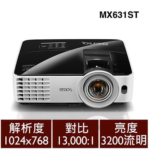 ~商務~BenQ MX631ST XGA 短焦商務投影機