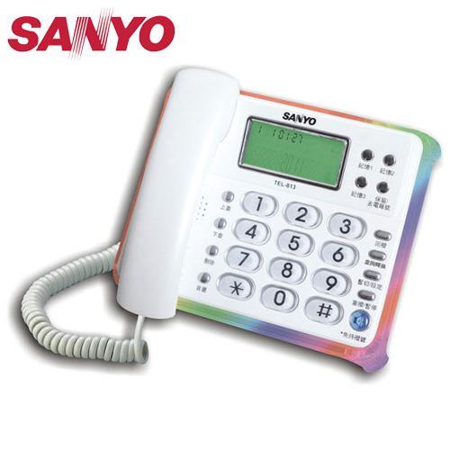 SANYO 三洋 來去電報號合弦鈴聲有線電話 TEL-813 白