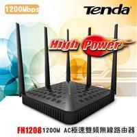 ~ 1台~Tenda FH1208 1200M AC 極速雙頻無線路由器
