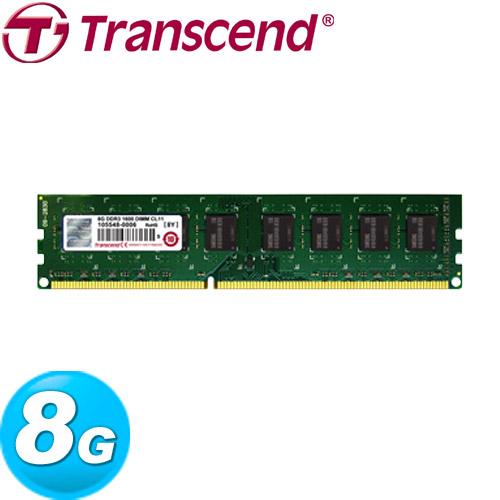 Transcend創見 DDR3-1600 8GB 桌上型記憶體