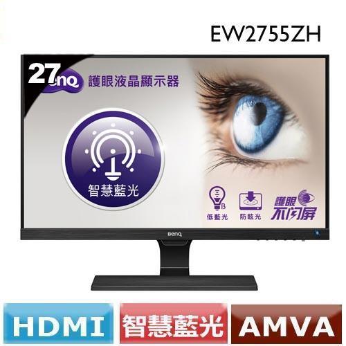 BenQ EW2755ZH 27 型智慧藍光液晶螢幕