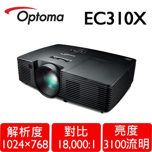 Optoma 奧圖碼 EC310X XGA多功能投影機