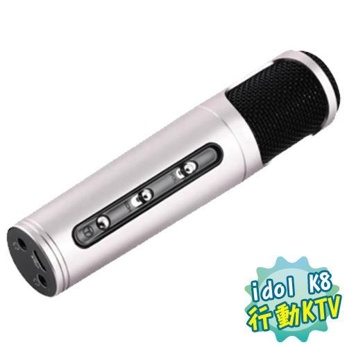 【FULL POWER】idol K8 偶像K吧 個人行動KTV 科技銀
