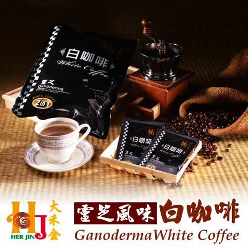 大禾金 靈芝白咖啡 (2合1) (12gX18包)X3袋