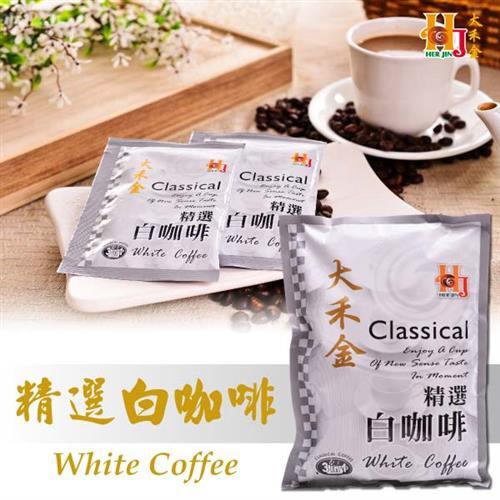 大禾金 大禾金 精選白咖啡 (16gX18包)X3袋