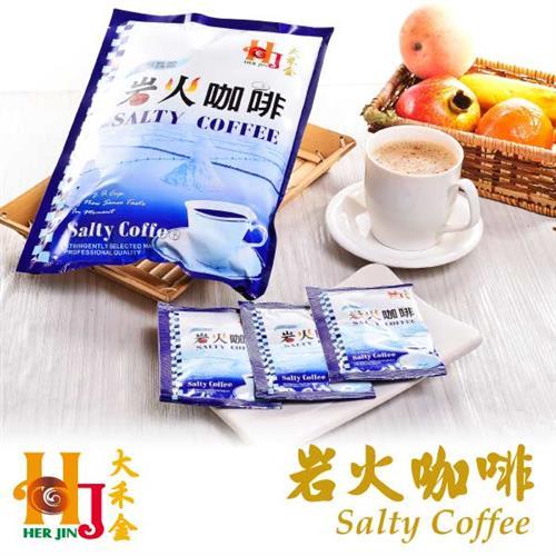 大禾金 岩火海鹽咖啡 (17gX18包)X3袋