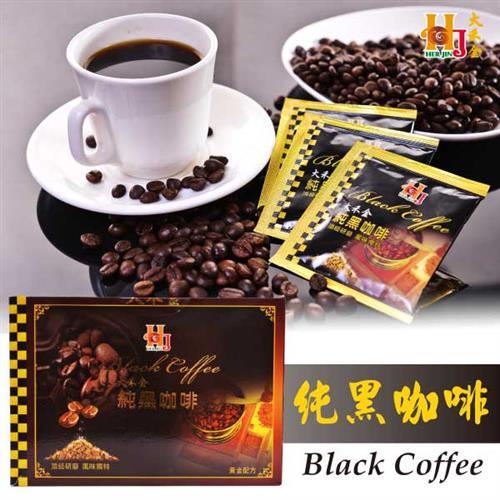大禾金 純黑咖啡 (2.5gX20包)X3盒