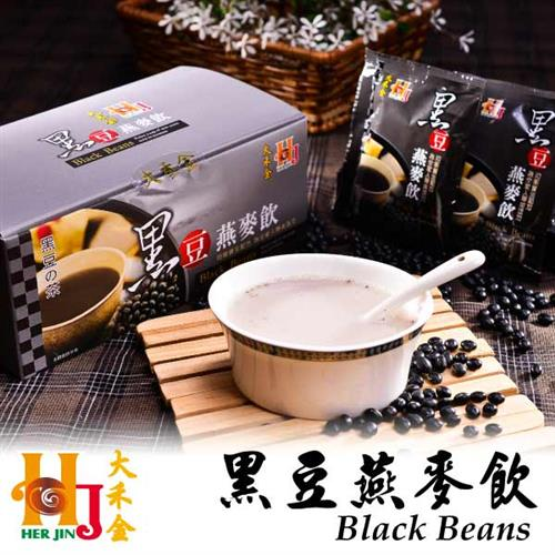 大禾金 黑豆燕麥飲 (無糖無奶) (30gX15包)X3盒