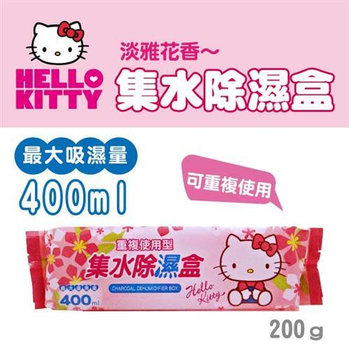 Hello Kitty 集水除濕盒 (淡雅花香) 200gX6盒