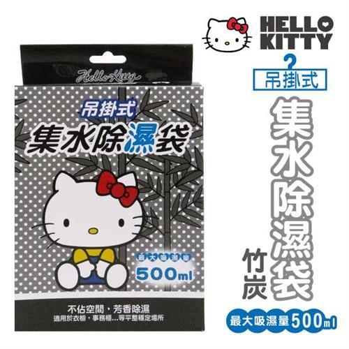 Hello Kitty 吊掛式集水除濕袋 (竹炭) 250gX6盒