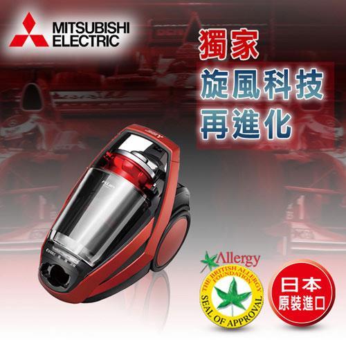 【三菱MITSUBISHI】氣旋型抗菌集塵盒吸塵器/寶絢紅(TC-Z149PTW)
