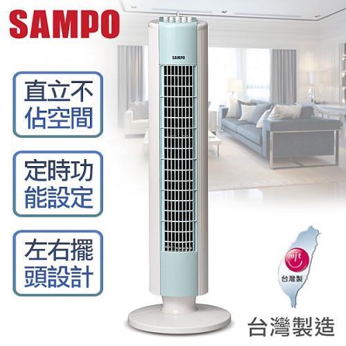 【聲寶SAMPO】機械式定時大廈扇/SK-FG82T