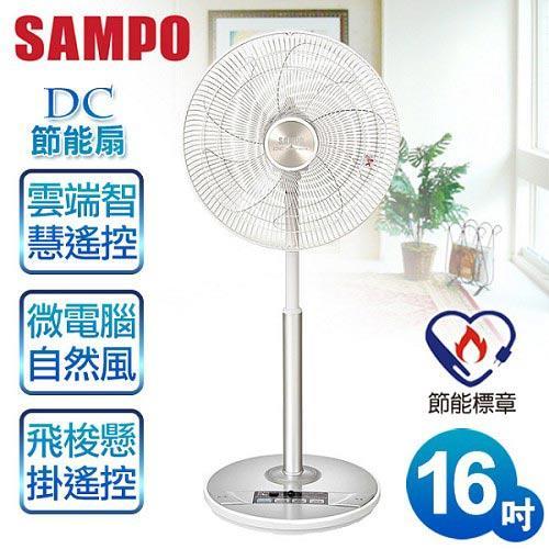 聲寶SAMPO【16吋】微電腦遙控DC節能立扇 /SK-FK16DR