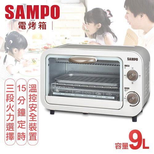 【聲寶SAMPO】9L電烤箱/KZ-PA09