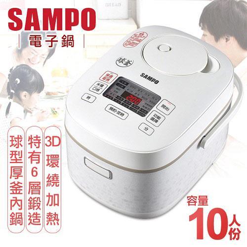 【聲寶SAMPO】10人份環流球釜電子鍋/KS-PA18Q