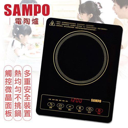 【聲寶SAMPO】超薄不挑鍋電陶爐/KM-SG12P