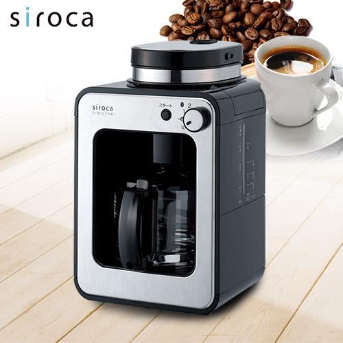 【日本Siroca】crossline自動研磨咖啡機STC-408