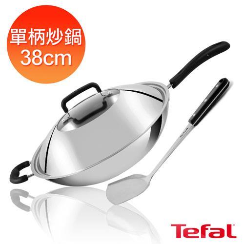 【Tefal法國特福】多層鋼38CM單柄炒鍋(加蓋)