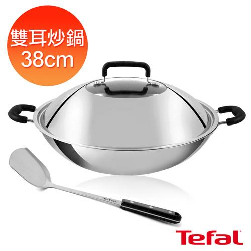 【Tefal法國特福】多層鋼38CM雙耳炒鍋(加蓋)